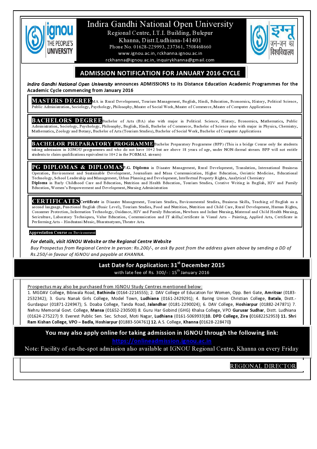 certificate in creative writing ignou Ignou university courses list want to get admission in ignou then you must check out ignou university courses list from here indira gandhi national open university offers various courses on different levels like diploma courses, graduate, post graduate, doctoral degree and other certificate courses.